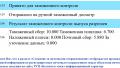 post-4788-1520676453_thumb.png