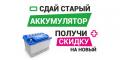 post-4324-1511251683_thumb.png