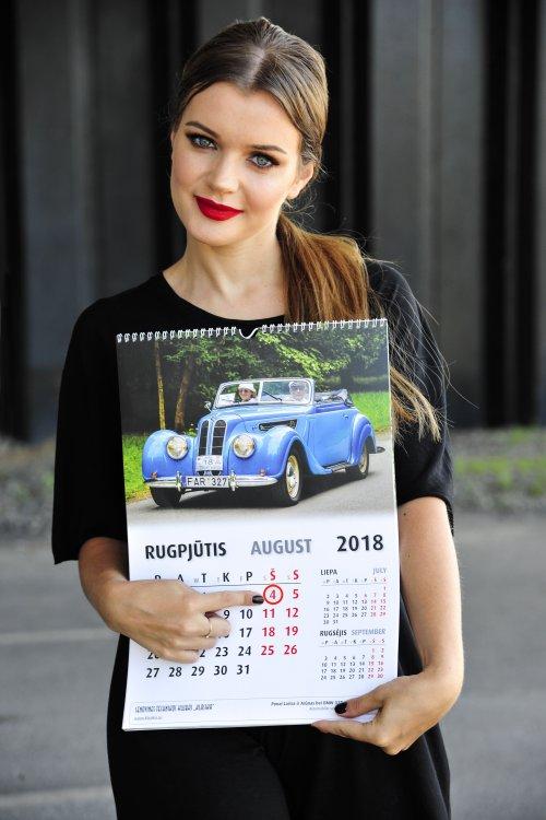 Нестареющая_Классика_2018.jpg