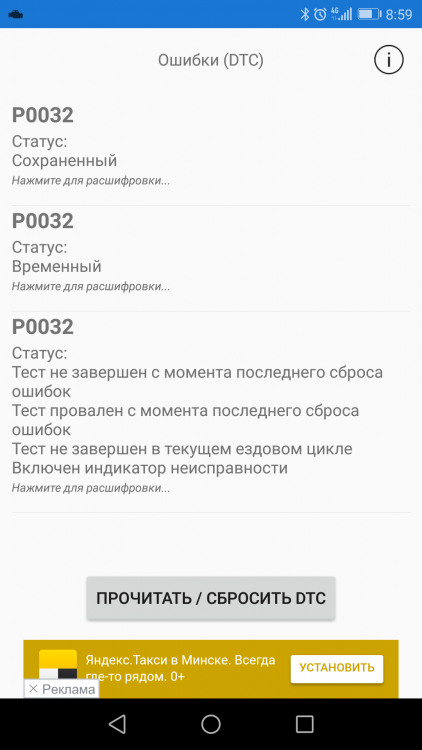 Screenshot_20181004-085944.png