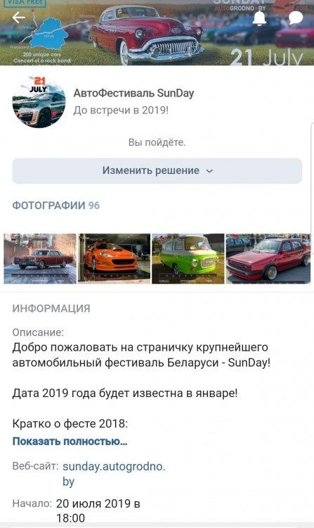 Screenshot_20181224-191711_Browser.jpg