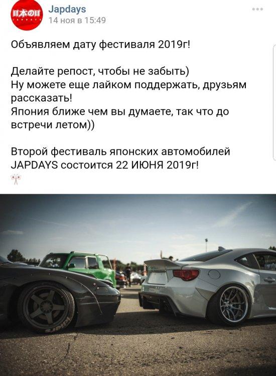 20190107_213753.jpg