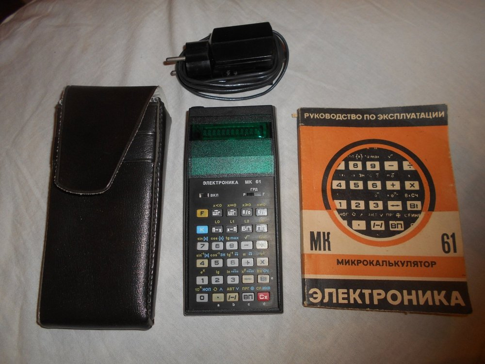DSCN5074.thumb.JPG.c028b961451e620271859e997ecd4a6f.JPG