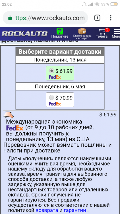 Screenshot_2019-04-28-22-02-01-106_com.android.chrome.png