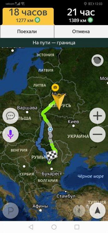 Screenshot_20190511_120302_ru.yandex.yandexnavi.jpg