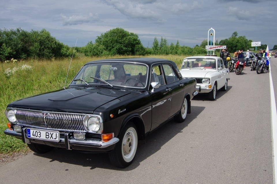 Volga3.jpg