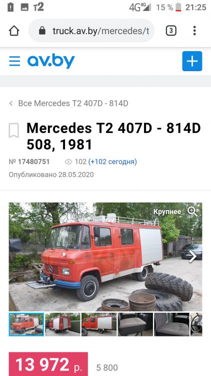 Screenshot_20200528-212521.png
